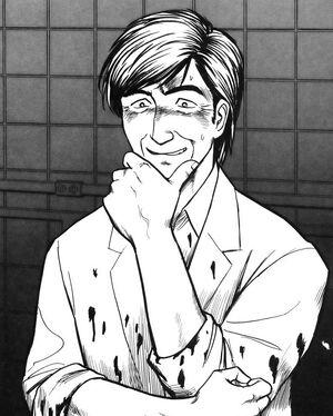 Dr. Yui manga