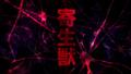 Thumbnail for version as of 18:38, September 13, 2015