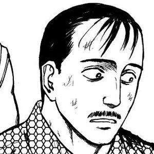 Nakano manga