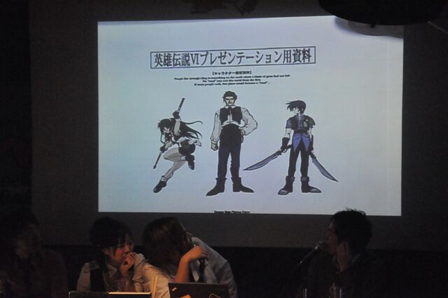 File:Sora no Kiseki FC - Development 11.jpg