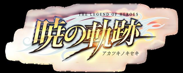 File:Akatsuki no Kiseki (logo).png