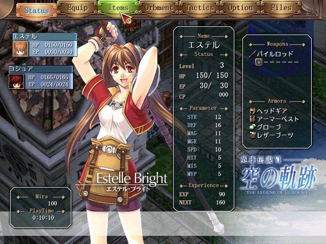 File:Sora no Kiseki FC - Development 1.jpg