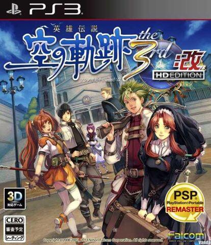 File:Sora no Kiseki The 3rd (PS3 boxart).jpg