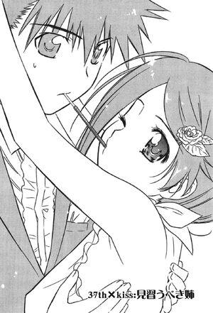 Kissxsis Manga Chapter 037