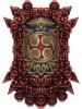 Genji shield collection