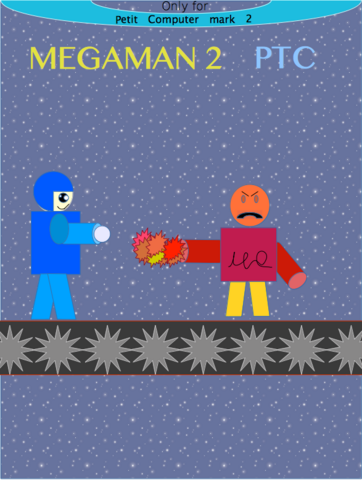 File:Megaman2.png