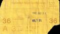 Thumbnail for version as of 20:04, November 7, 2016