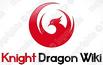 Wiki Knight Dragon