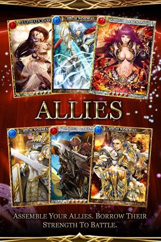 File:Allies2.jpg