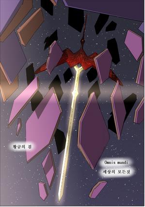 AB Sword-0.OmnusMundi 01K