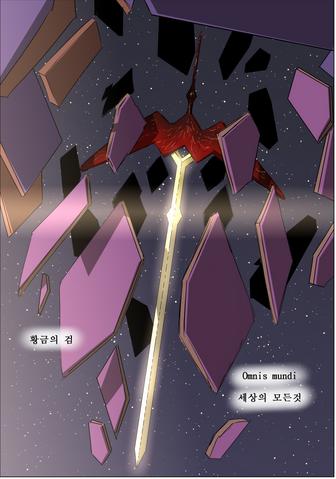 File:AB Sword-0.OmnusMundi 01K.PNG