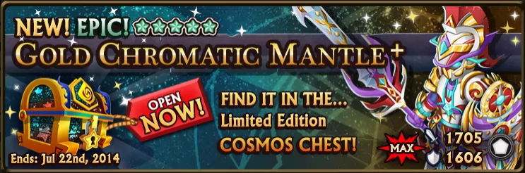 Cosmos Chest Banner