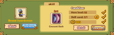 HeroSkill