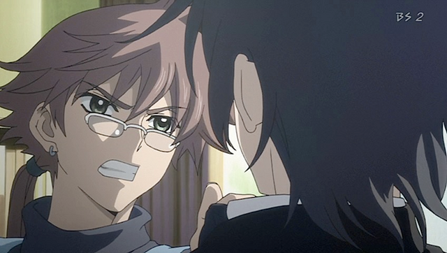 File:Ep-21.PNG