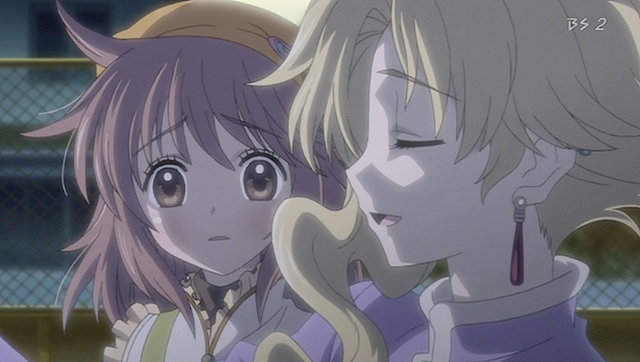 File:Ep-13.png