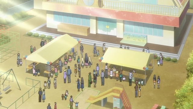File:Ep-16.png