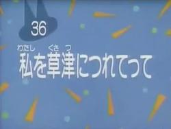Kodocha 36