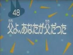 Kodocha 48