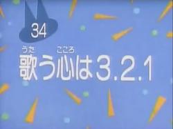 Kodocha 34