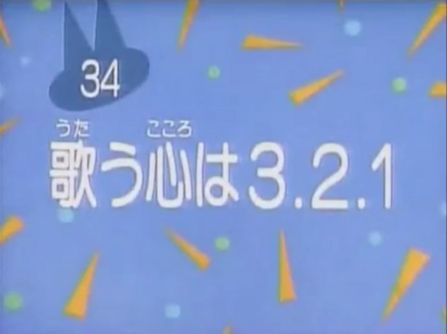 File:Kodocha 34.png