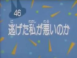 Kodocha 46