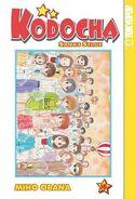 Kodocha-10
