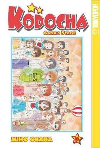 File:Kodocha-10.jpg