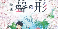 Koe no Katachi Film