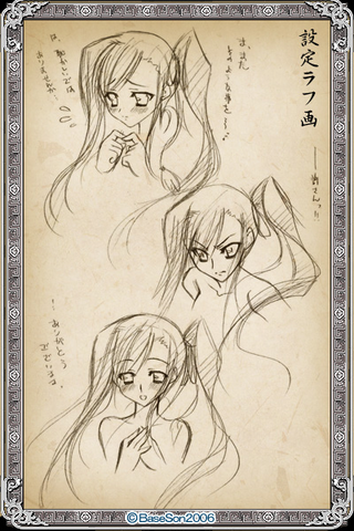 File:Aisha Early Design.png