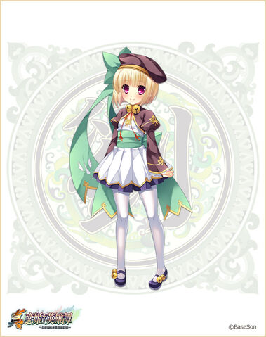 File:SinKoiEiyuutan Shuri.jpg