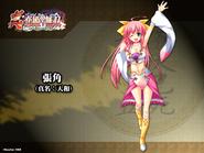 Tenhō Background