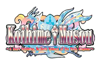 File:Koihime Musou A Heart Throbbing Maidenly Romance of the Thre.png