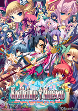 Koihime-musou-english-release-by-mangagamer-001