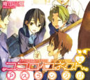Kokoro Connect Light Novel Volume 09