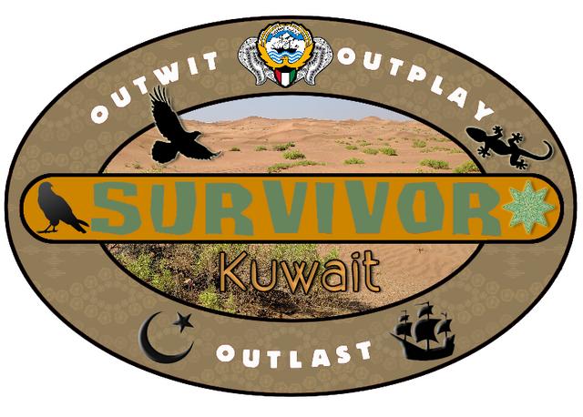 File:Kuwait.png