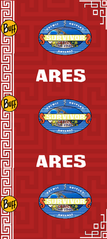 File:Ares-buff.png