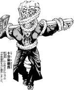Juujika Banchou early design