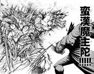 Akira defeating Shiori with Bankara Buster