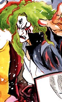 Kabuki Banchou