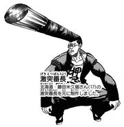 Gekitotsu Banchou early design