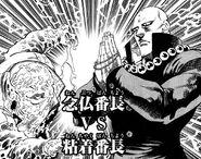 Nenbutsu vs Nenchaku