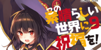 Konosuba Light Novel Volume 9