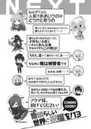 KonoSuba Vol12-12