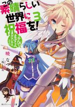 Konosuba Light Novel Volume 3