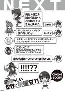 KonoSuba Vol10-12
