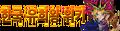 2014년 11월 13일 (목) 11:50 버전의 파일