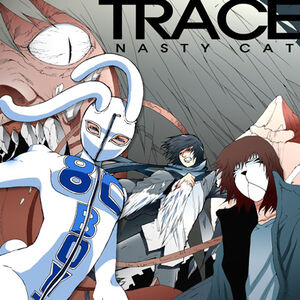 Trace 411