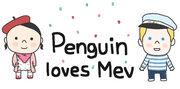 Suzychung webtoon penguinmev