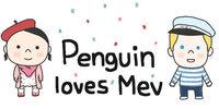 Penguin Loves Mev