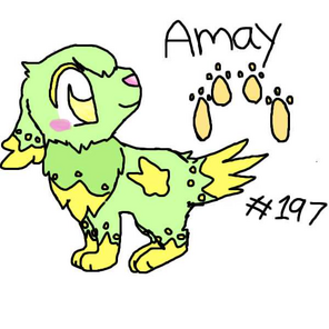 Amay1Entry
